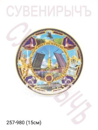 Тарелка 15см Мост Коллаж 46-10224