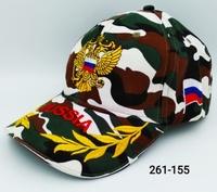 Бейсболка Россия Герб камуфляж 3-711к