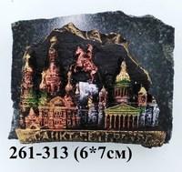 Камень рельеф Спас М Вc Исаакий-2