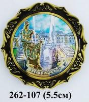 Магнит мет Петергоф круг 33-3000-25