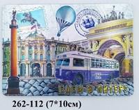 Магнит СПб Троллейбус 33-7205