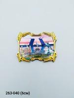 Магнит Свиток мет Мост Коллаж крас зол 9-179зол И