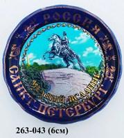 Магнит Тарелка 6см М Вс Фольга син 9-462
