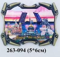 Магнит Свиток мет Мост Коллаж крас бр 9-179бр