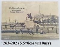 Магнит открытка Ретро сепия М Всадник 46-5555