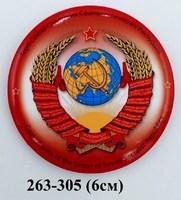 Магнит 64мм Герб СССР 46-9208