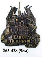 Магнит мет Спас Колл Парусник бр 027-3BR-01K32