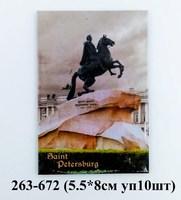 Магнит открытка М Всадник сепия вет 80057