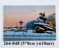 Магнит открытка М Всадник зима 46-4825