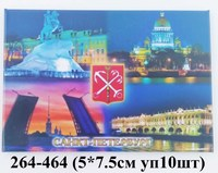 Магнит открытка М Вс Ис Мо Эр ночь гориз 9-871