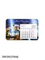 Магнит Календарь Исаакий ночь 245013