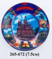 Магнит-тарелка 7 5см Спас Коллаж 9-412