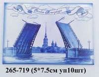 Магнит открытка Гжель Мост 9-953