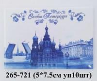 Магнит открытка Гжель Мост Спас Эрм 9-955