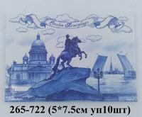 Магнит открытка Исаак М Вс Мост гж 9-956