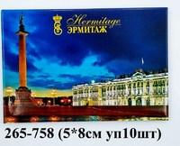Магнит открытка Дворцовая пл ночь 46-6772