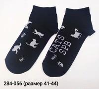 Носки Cats SPB черные 3-11-1