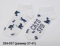 Носки Cats SPB белые 3-11-2