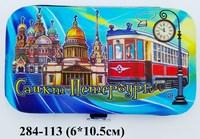 Маникюрный набор СПб Трамвай мал 37-1218