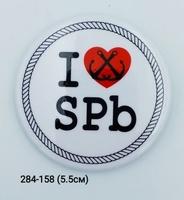 Значок СПб I Love 56002