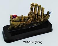 Макет Аврора 37-656