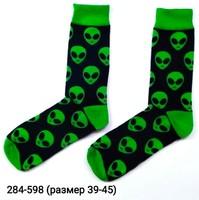 Носки Warm Socks USO черн