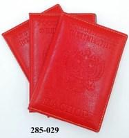 Обложка д паспорта ПВХ Надпись оттиск мал