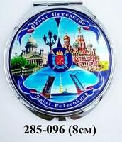 Зеркало СПб 3в1