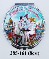 Зеркало СПб Парочка Кафе фольга 37-229