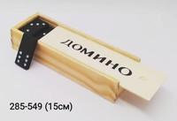 Домино SM-38 дер кор