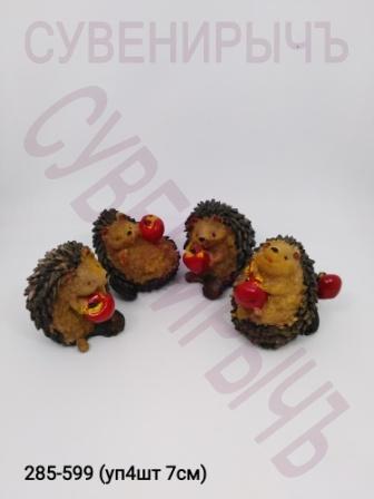 Ежики с яблоком уп4 GE4-6