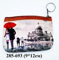 Косметичка СПб Пара зонт 37-2036
