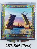 Зеркало квадр Мост 8838 3