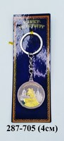 Брелок СПб Медаль М Всадник двухцвет 1-157