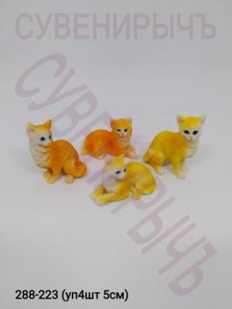 Котик Рыжий уп4 ST-30 1514