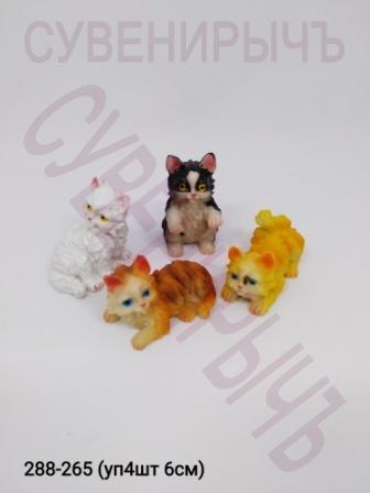 Котята микс уп4 18-2024