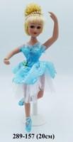 Балерина голубое платье фарфор H-8409C