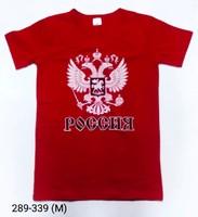 Футболка СПб Россия разм М 46 С-014красн