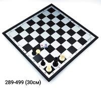 Шахматы нарды шашки магнитные