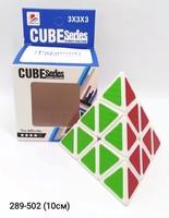 Кубик Рубика Пирамида 301