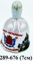 Колокол СПб Герб колл перлам фарф 46-9746 70005