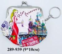 Кошелек поцелуйчик СПб Питер Forever 37-1110