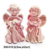 Мраморная крошка Ангелочек молящийся с книжкой уп 2шт