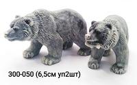 Мраморная крошка Медведь бурый 3 уп 2шт