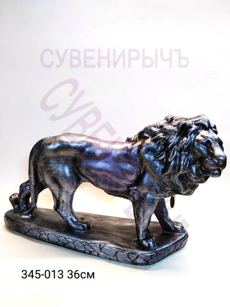 Копилка Лев серебро