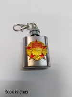 Фляга 1oz Металл СССР Значок брелок MN-03
