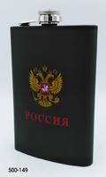 Фляга 9oz Россия зеленая PQ-9