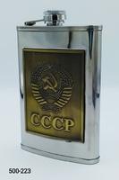 Фляга 9oz Металл бронз Герб СССР BG-9В