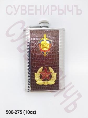 Фляга 10oz Кожа Герб СССР Значок 10A-1