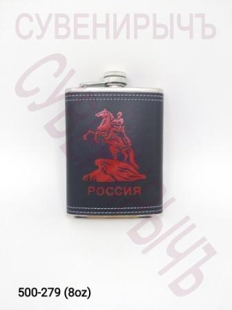 Фляга 8oz Кожа СПб красн BDB8